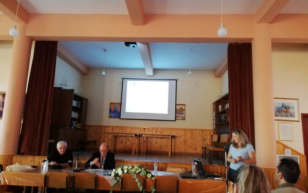 Συμμετοχή του έργου LIFE GrIn στο 19ο Πανελλήνιο Δασολογικό Συνέδριο στο Λιτόχωρο Πιερίας