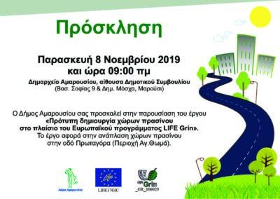Invitation_08.11.2019