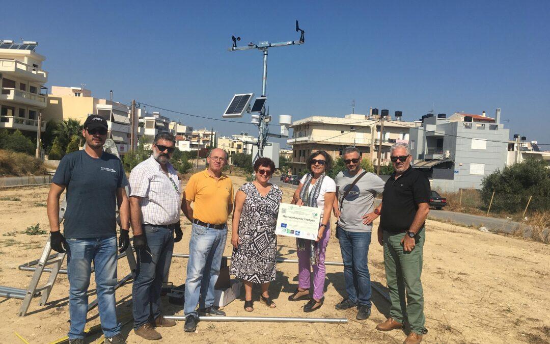 Εγκατάσταση Μετεωρολογικού Σταθμού στον Δήμο Ηρακλείου
